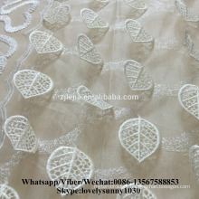 3D EMBROIDERY MACHINE FROM LEJIA COMPANY