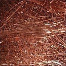 Chutes de cuivre à pétrole de haute pureté 99.99 / Mill à la vente