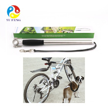 Metal Bike Attachment For Dog Leash Extra Hand New in Box
