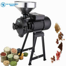 150-type grains dry and wet universal milling machine small ultrafine powder mill pulverizer price