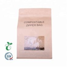 Sac de café en plastique PLA refermable Sac biodégradable