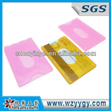 OEM pink cute color plastic card cover for ID card