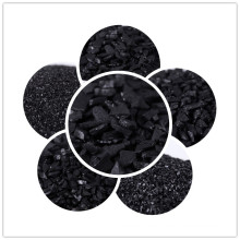 2017 Bulk Coconut Shell Activated Carbon Price in kg