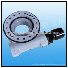 SE9 Slewing Drive 9 inch slew drive and solar slew drive with Hydralic Motor