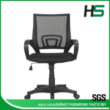 Cadeira de escritório de malha de alta qualidade H868-2