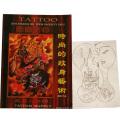 Professional fashion tattoo book for beauty art