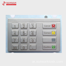PCI Encrypted pinpad for Unmanned Payment Terminals Kiosk