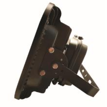 Светодиодный туннельный светильник 150 Вт