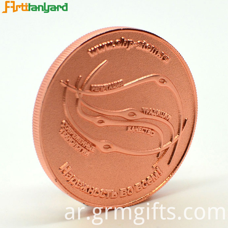 Coin Metal for Custom
