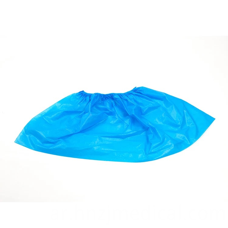non-woven waterproof Shoe Cover