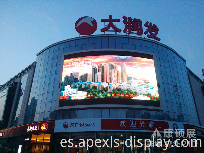 Convex Outdoor Led Display 2