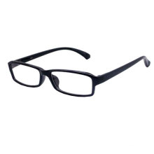 Cadre optique professionnel (CP010-2)