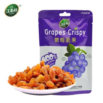 Dried Grapes Crispy/Dried Grapes crispy chips 15g