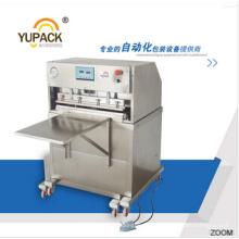 Dzw-S600 Large Level External Vacuum Packaging Machinery & Vacuum Machines for Packaging & Sammic Vacuum Packer
