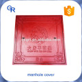 nice appearance customized composite chamber cover