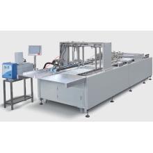 ZXZD-1100C bag forming machine