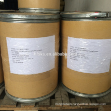Disinfectant and Preservatives PVP-I /25655-41-8