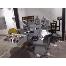 Sale of metal slitting machinery