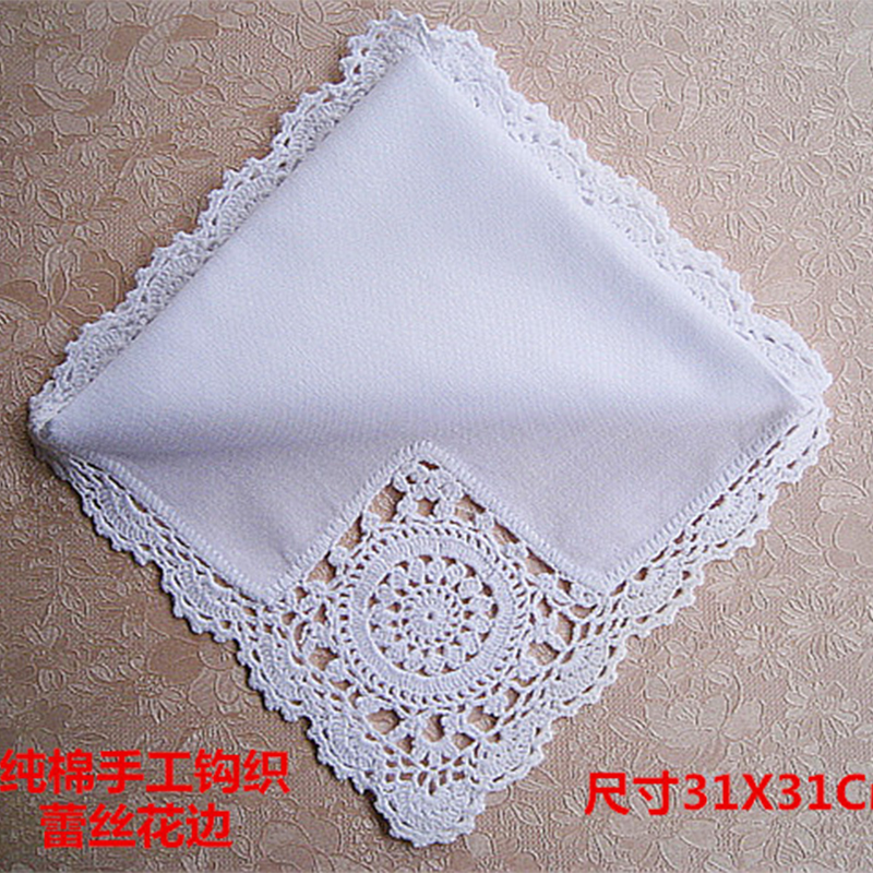 Lace Boder Embroidery