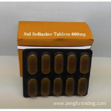 Veterinary Drug Sulfadimidine Sodium
