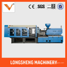200gram Injection Molding Machine