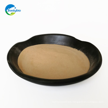 Poultry Feed Additive Yeast Cell Wall From China Suppliers