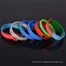 Браслет силикона фабрики оптовый дешевый отсутствие wristband силикона минимального заказа изготовленный на заказ