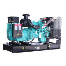 Good Price 250kw 3phase 230V 400V 50Hz Diesel Power Generator Set