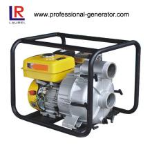 Recoil Start Self-Absorption Water Pump