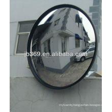 Convex garage curved parking safety mirror