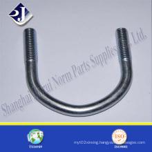 Carbon Steel Zinc Plated U-Bolt