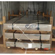 Hot rolled steel sheet\/mild steel sheet\/Hot rolled steel coil