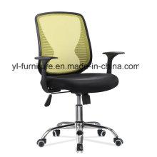 Cadeira de escritório ergonômica ergonômica de elevação giratória executiva