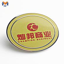 Металлический значок с логотипом