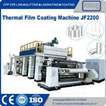 Máquina de laminação de extrusão de película térmica BOPP