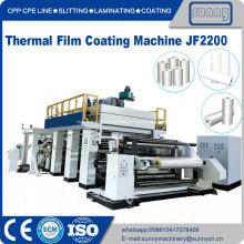 Máquina de laminación de extrusión de película térmica BOPP