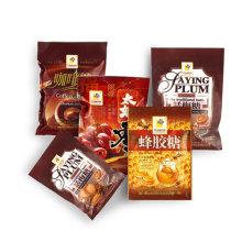 3 Sides Sealed Food Candy Packaging Bag