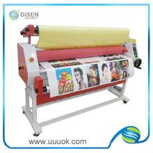 Machine de laminage haute qualité 1600mm pvc film
