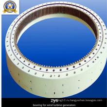 Специальный рыхлитель и шаговый подшипник Zys-033.40.1900.03k1