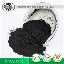 Granular Coconut Shell Activated Carbon/ Coconut Shell Charcoal Price
