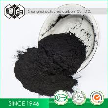 Preço de carbono ativado baseado em carvão em pó preto por tonelada em uso de filtração