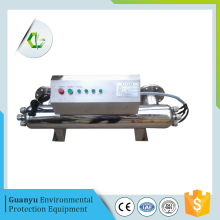 Mesin UV Water Treatment High Sterilizing Rate