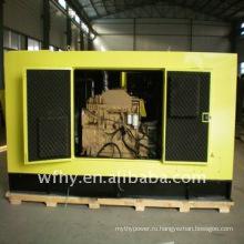 Звукоизоляционный дизельный генератор мощностью 100 кВт