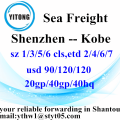 Shenzhen Global Sea Freight Agents nach Kobe