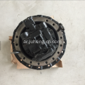 هيتاشي EX200 Final Drive Travel Motor HMGC32DA 9066008