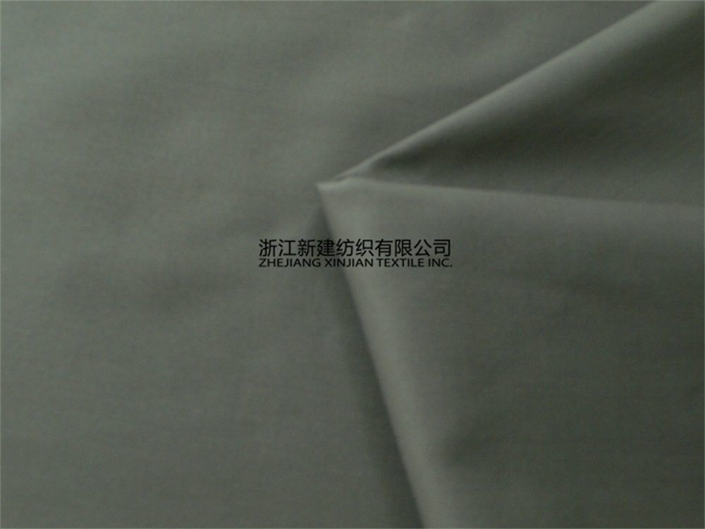 Plain Dyeing Nylon Cotton Polyester Blending Uniform Fabric