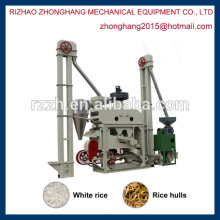 MINI máquina mini automática de arroz