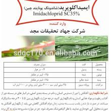 Confidor 350 SC (Especializado en Irán)