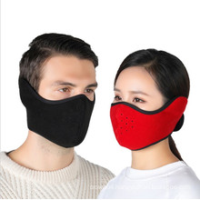 Winter Outdoor  Ear Mask Protection Breathable  Bike Face Mask