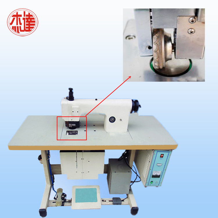Lace Sewing Machine for Fabric